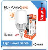 highpower 40watt